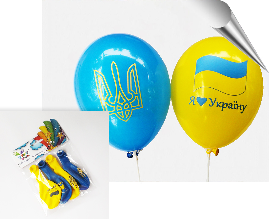 Набор - Шарики Патриота (Шарики Украина, Я люблю Украину), 4 шт.