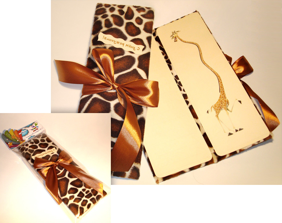Открытка-Жираф