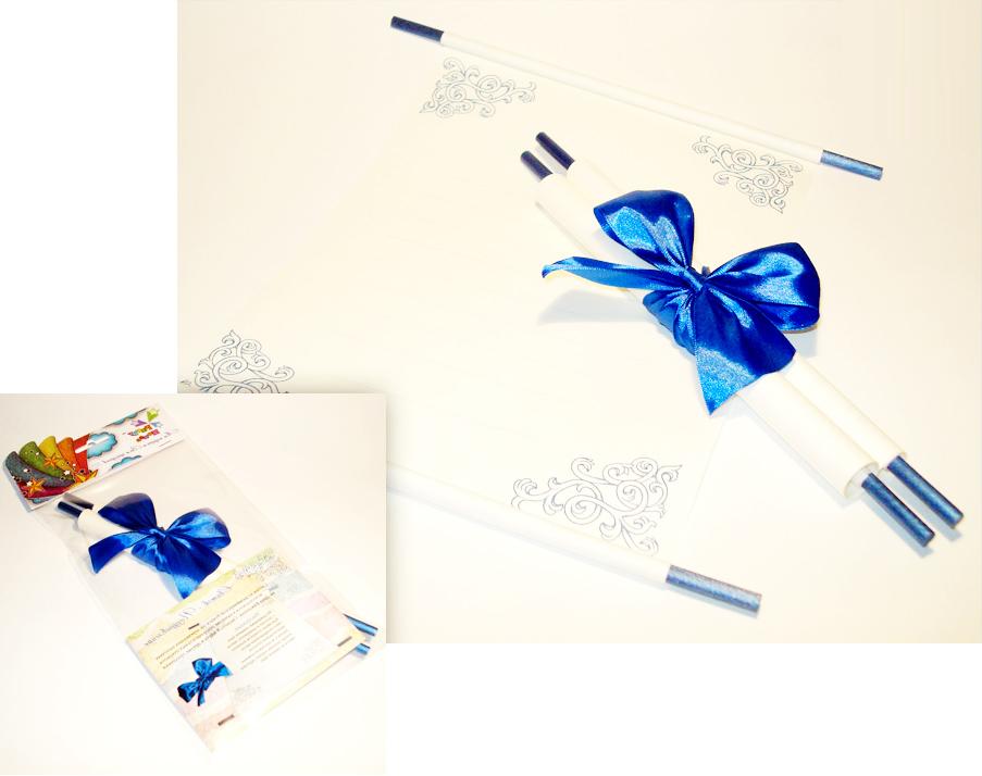 Синий-Свиток