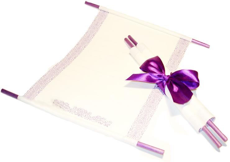 Фиолетовый-Свиток