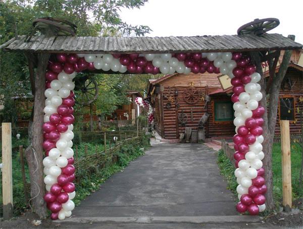 Гірлянда 16