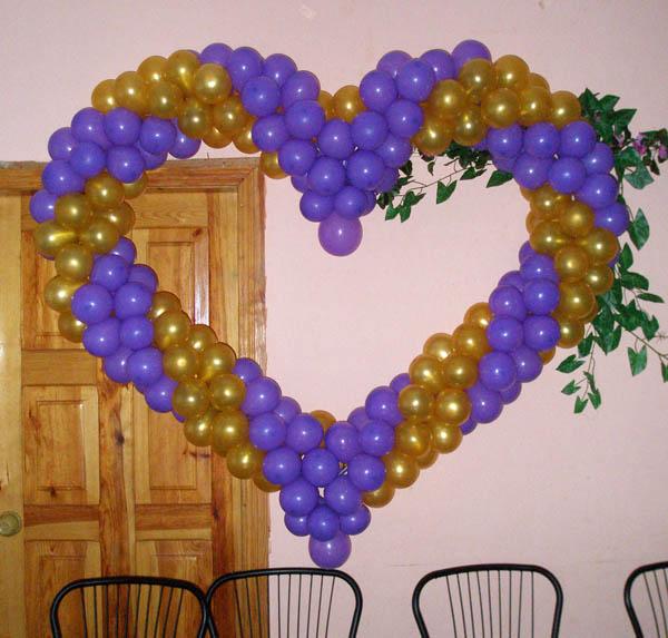 Серце 3