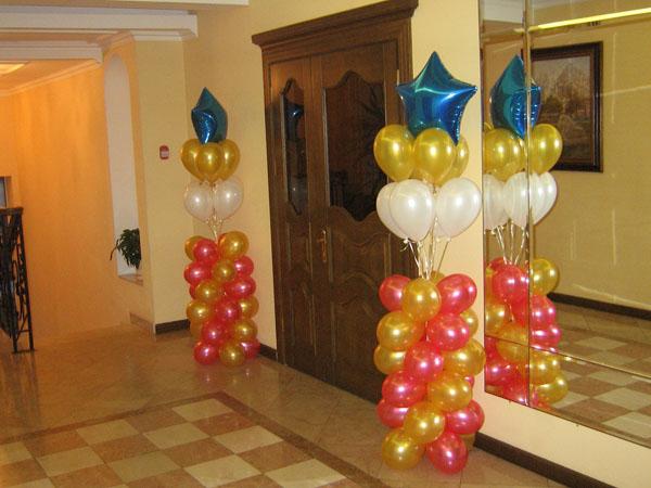 Столбики с гелиевыми шариками