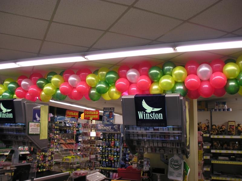 Шары на открытие супермаркета 10
